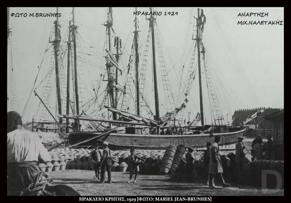 Schnappschüsse in Heraklion