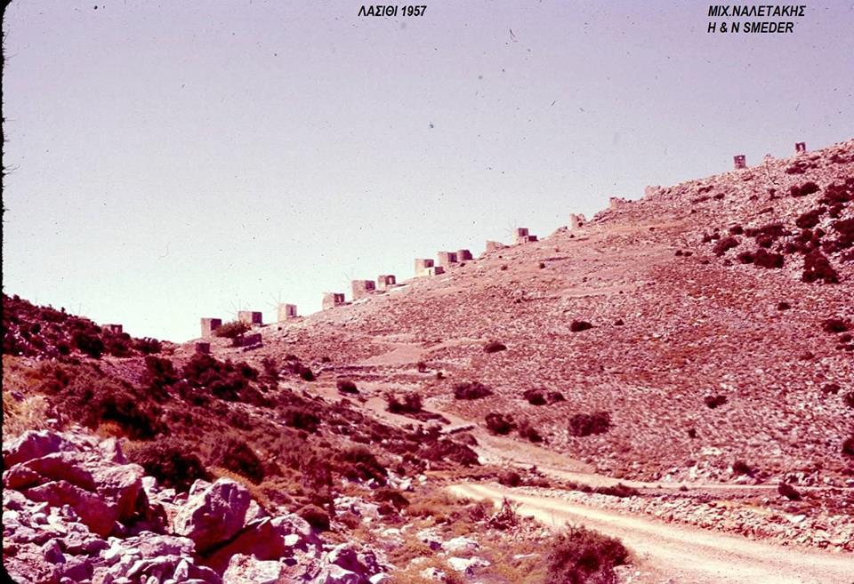 NSA auf Kreta